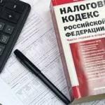 Сопровождение налоговых проверок в Хабаровске