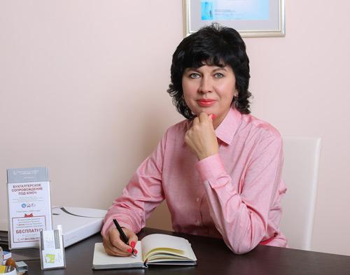 Бухгалтерское сопровождение бизнеса и бюджетных учреждений в Хабаровске с опытом 20 лет