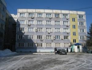 Инспекция ФНС России по Индустриальному району г. Хабаровска