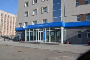 ИФНС России по Железнодорожному району г. Хабаровска