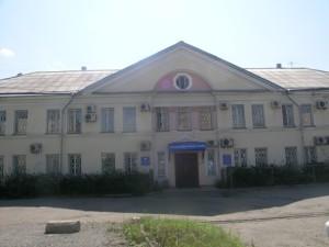 Межрайонная ИФНС России № 3 по Хабаровскому краю