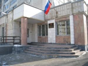 Межрайонная ИФНС России № 6 по Хабаровскому краю
