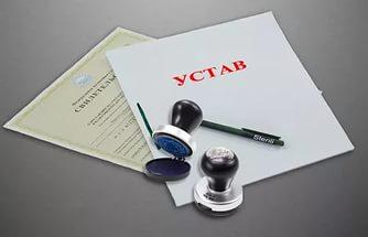 Регистрация ООО в Хабаровске
