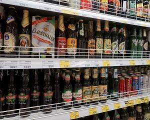 Запрет продажи пива ип