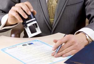 Регистрация бизнеса для должников